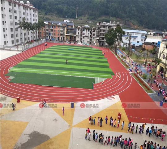云南屏边第一中学