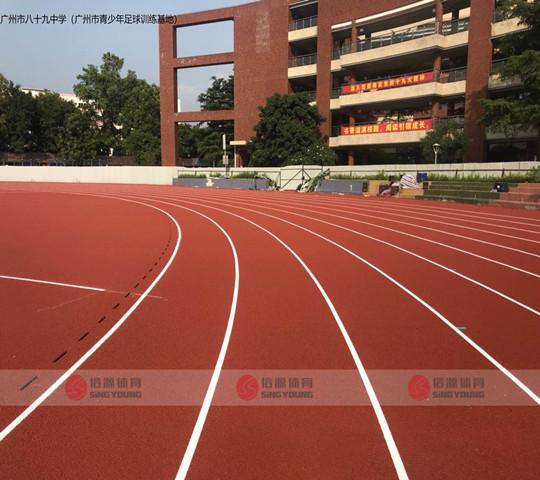 广州第八十九中学