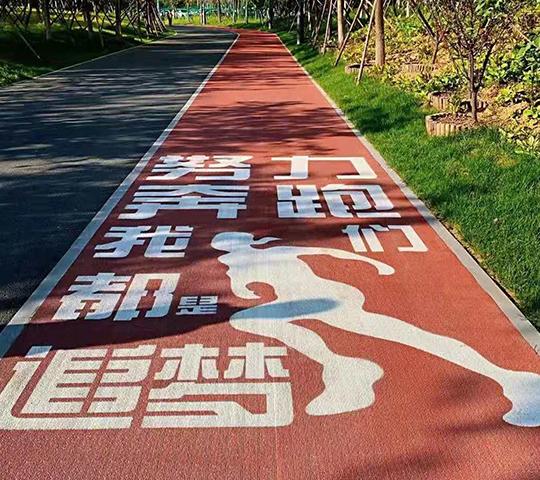 天津市南开公园
