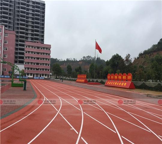 湖南永兴红旗实验小学