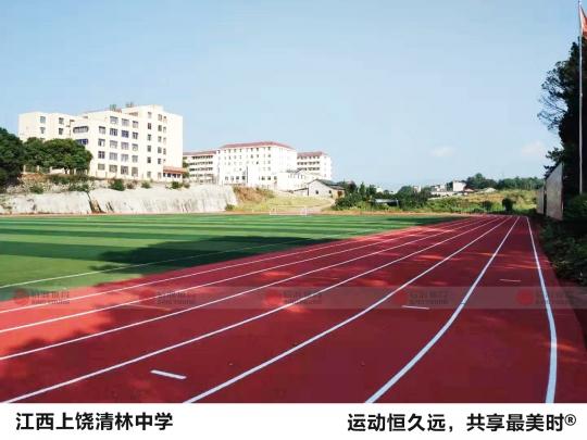 江西上饶清林中学